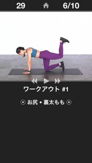 iPhone、iPadアプリ「臀部デイリーワークアウト - フィットネスルーチン」のスクリーンショット 1枚目