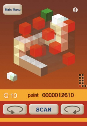 iPhone、iPadアプリ「CupicMaze」のスクリーンショット 3枚目