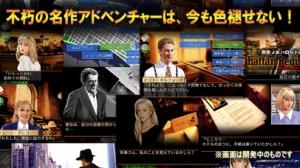 iPhone、iPadアプリ「マンハッタン・レクイエム【チャレンジ】」のスクリーンショット 5枚目