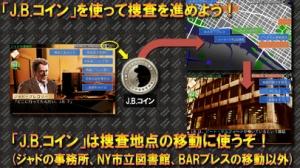 iPhone、iPadアプリ「マンハッタン・レクイエム【チャレンジ】」のスクリーンショット 3枚目