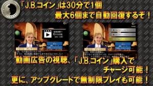 iPhone、iPadアプリ「マンハッタン・レクイエム【チャレンジ】」のスクリーンショット 4枚目