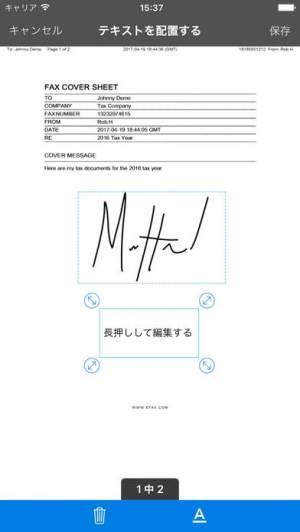 iPhone、iPadアプリ「eFax (イーファックス) – Fax送受信アプリ」のスクリーンショット 3枚目