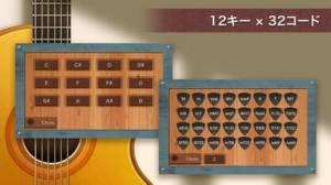 iPhone、iPadアプリ「ギターコード(ベーシック)」のスクリーンショット 2枚目