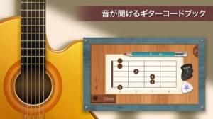 iPhone、iPadアプリ「ギターコード(ベーシック)」のスクリーンショット 1枚目