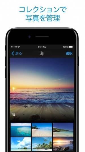 iPhone、iPadアプリ「PlayMemories Online」のスクリーンショット 3枚目