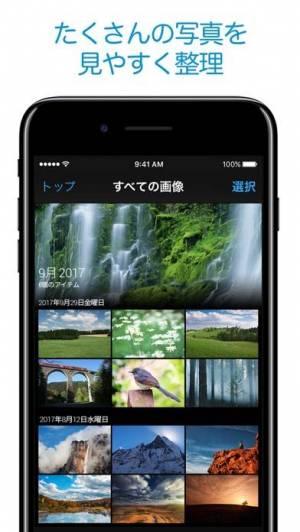 iPhone、iPadアプリ「PlayMemories Online」のスクリーンショット 2枚目