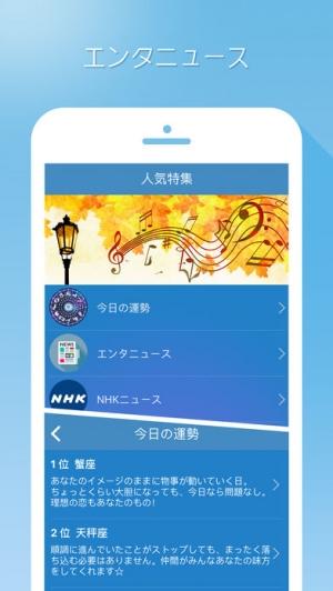 iPhone、iPadアプリ「夢占い」のスクリーンショット 4枚目