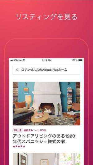 iPhone、iPadアプリ「Airbnb」のスクリーンショット 3枚目