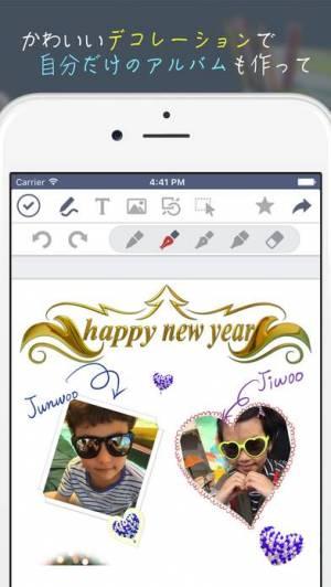 iPhone、iPadアプリ「UPAD for iCloud」のスクリーンショット 3枚目