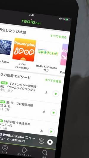 iPhone、iPadアプリ「radio.net - インターネットラジオ」のスクリーンショット 2枚目