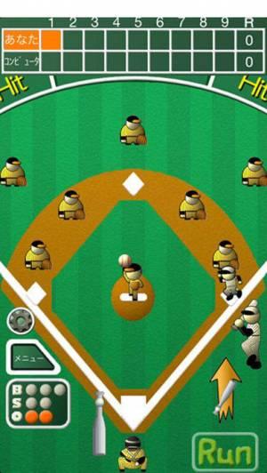 iPhone、iPadアプリ「ボード野球」のスクリーンショット 1枚目