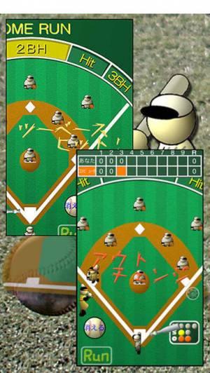 iPhone、iPadアプリ「ボード野球」のスクリーンショット 2枚目