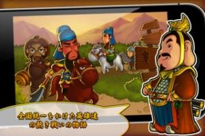 iPhone、iPadアプリ「三国TD - 蜀伝 Free」のスクリーンショット 5枚目