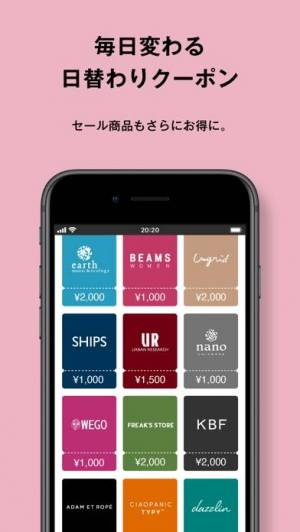 iPhone、iPadアプリ「ZOZOTOWN ファッション通販」のスクリーンショット 2枚目