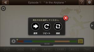 iPhone、iPadアプリ「えいご上手海外旅行編」のスクリーンショット 3枚目