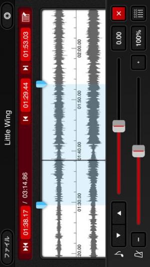 iPhone、iPadアプリ「mimiCopy  - 耳コピ専用プレーヤー」のスクリーンショット 2枚目