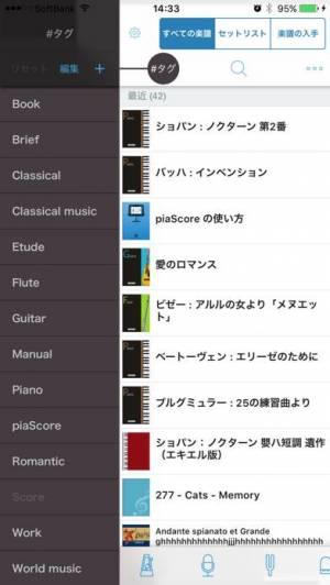 iPhone、iPadアプリ「Piascore – スマートデジタル楽譜リーダー」のスクリーンショット 4枚目