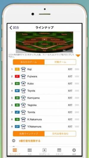 iPhone、iPadアプリ「SmartScorer」のスクリーンショット 2枚目