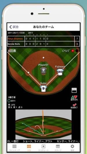 iPhone、iPadアプリ「SmartScorer」のスクリーンショット 1枚目