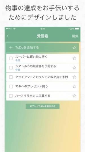 iPhone、iPadアプリ「Wunderlist: todoリストとタスク管理」のスクリーンショット 1枚目
