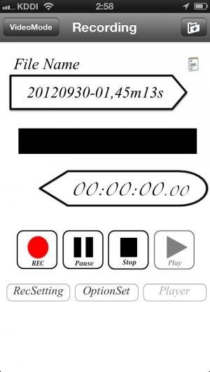 iPhone、iPadアプリ「Voice&VideoRecorder (Oresund) 〜最高の音質で録音しよう〜」のスクリーンショット 1枚目