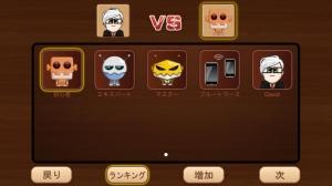 iPhone、iPadアプリ「バックギャモン ボードゲームクラブ」のスクリーンショット 3枚目