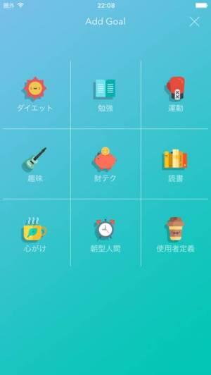 iPhone、iPadアプリ「ウィプル ダイアリ Pro - Goal, Habit」のスクリーンショット 4枚目