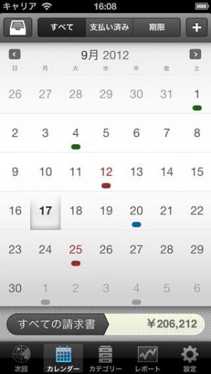 iPhone、iPadアプリ「BillMinder 3」のスクリーンショット 2枚目