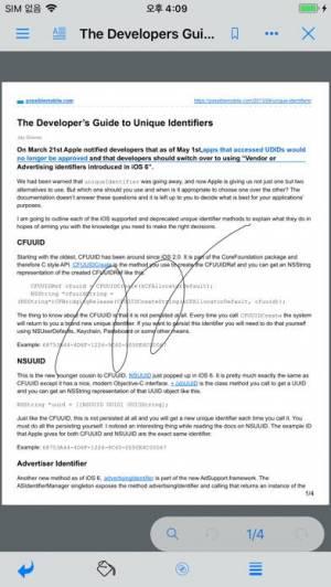 iPhone、iPadアプリ「ezPDF Reader」のスクリーンショット 4枚目
