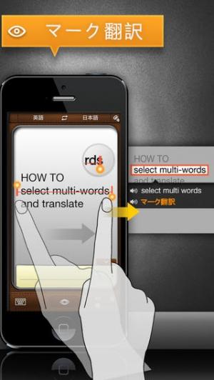 iPhone、iPadアプリ「CamDictionary」のスクリーンショット 3枚目