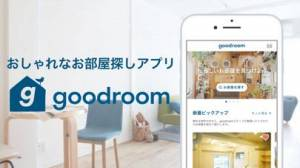 iPhone、iPadアプリ「賃貸・お部屋探しはgoodroom / グッドルーム」のスクリーンショット 1枚目