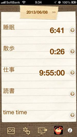 iPhone、iPadアプリ「時間ノート〜 time time」のスクリーンショット 2枚目