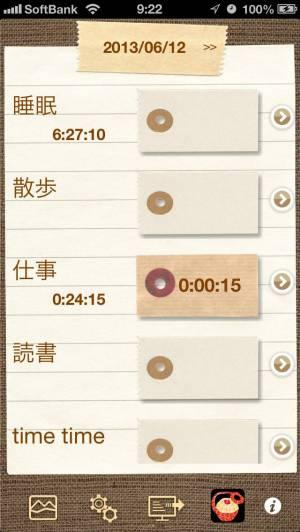 iPhone、iPadアプリ「時間ノート〜 time time」のスクリーンショット 1枚目