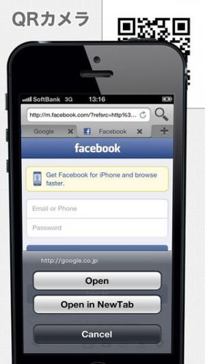 iPhone、iPadアプリ「Sirius」のスクリーンショット 3枚目