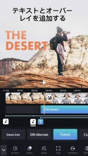 iPhone、iPadアプリ「Splice - ビデオ編集」のスクリーンショット 3枚目