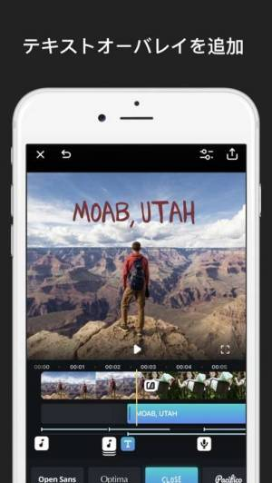 iPhone、iPadアプリ「Splice - ビデオ編集」のスクリーンショット 4枚目