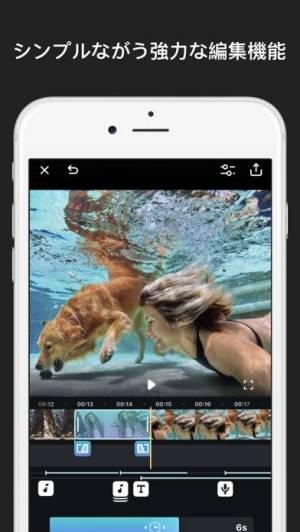 iPhone、iPadアプリ「Splice - ビデオ編集」のスクリーンショット 1枚目