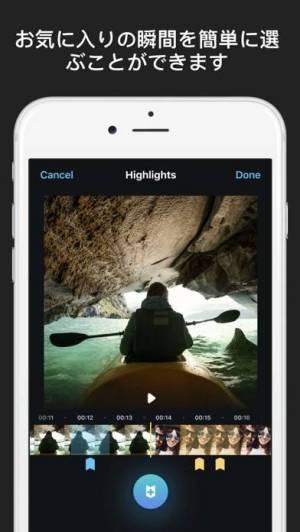 iPhone、iPadアプリ「Splice - ビデオ編集」のスクリーンショット 2枚目