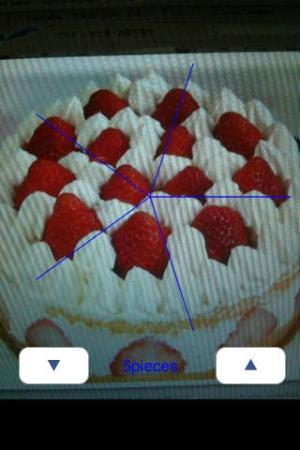 iPhone、iPadアプリ「何等分?」のスクリーンショット 2枚目