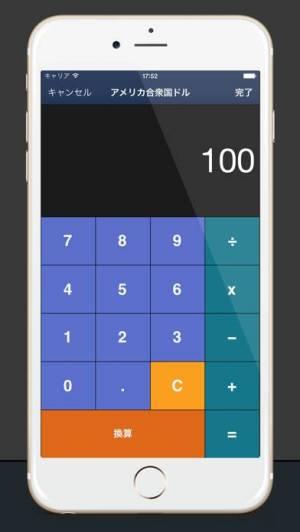 iPhone、iPadアプリ「為替情報 Lite」のスクリーンショット 2枚目