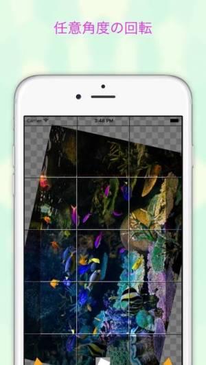 iPhone、iPadアプリ「EverClipper - 写真/画像を簡単リサイズ」のスクリーンショット 3枚目