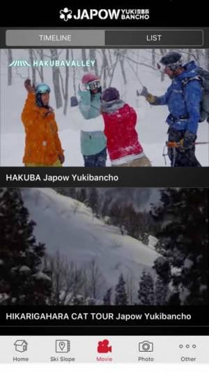 iPhone、iPadアプリ「スキー場ナビ Japow 雪番長」のスクリーンショット 3枚目