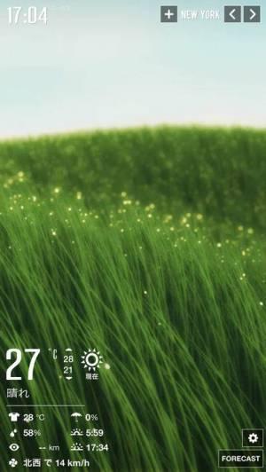 iPhone、iPadアプリ「Clear Day® - Weather HD Lite」のスクリーンショット 1枚目