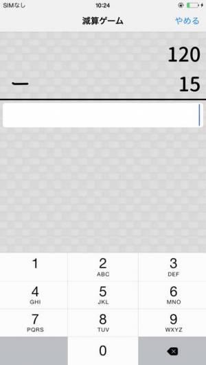iPhone、iPadアプリ「脳年齢 測定器」のスクリーンショット 2枚目