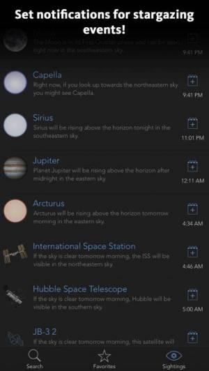 iPhone、iPadアプリ「SkyView® Lite」のスクリーンショット 3枚目
