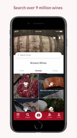 iPhone、iPadアプリ「Vivino: Buy the Right Wine」のスクリーンショット 5枚目