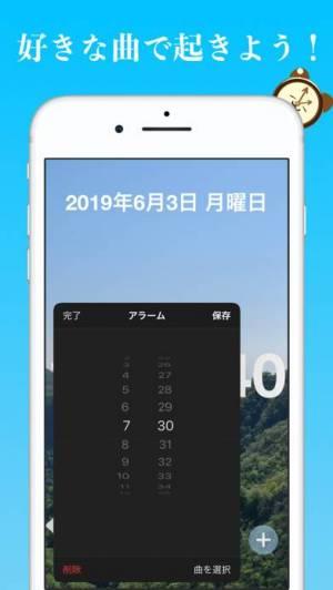iPhone、iPadアプリ「時計アプリのクロックズ」のスクリーンショット 3枚目