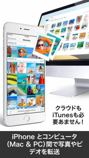 iPhone、iPadアプリ「PhotoSync - 写真やビデオの転送とバックアップ」のスクリーンショット 2枚目