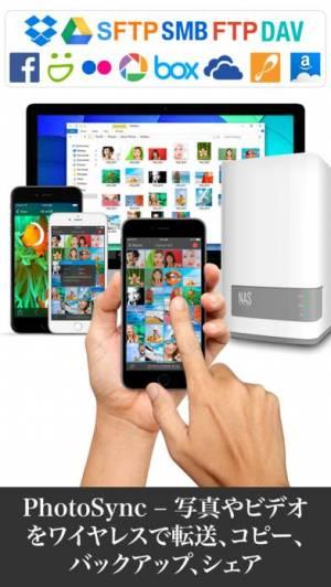 iPhone、iPadアプリ「PhotoSync - 写真やビデオの転送とバックアップ」のスクリーンショット 1枚目