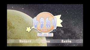iPhone、iPadアプリ「himawari_ep2」のスクリーンショット 1枚目